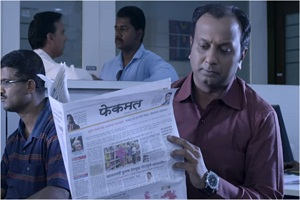 Commercial for newspaper