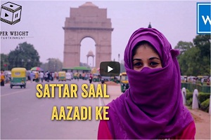 Sattar saal aazadi ke   poem about the 70 years of independent india